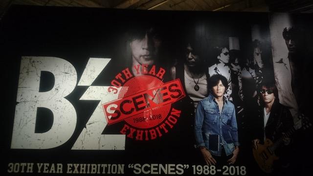 B'z exhibition前期看板