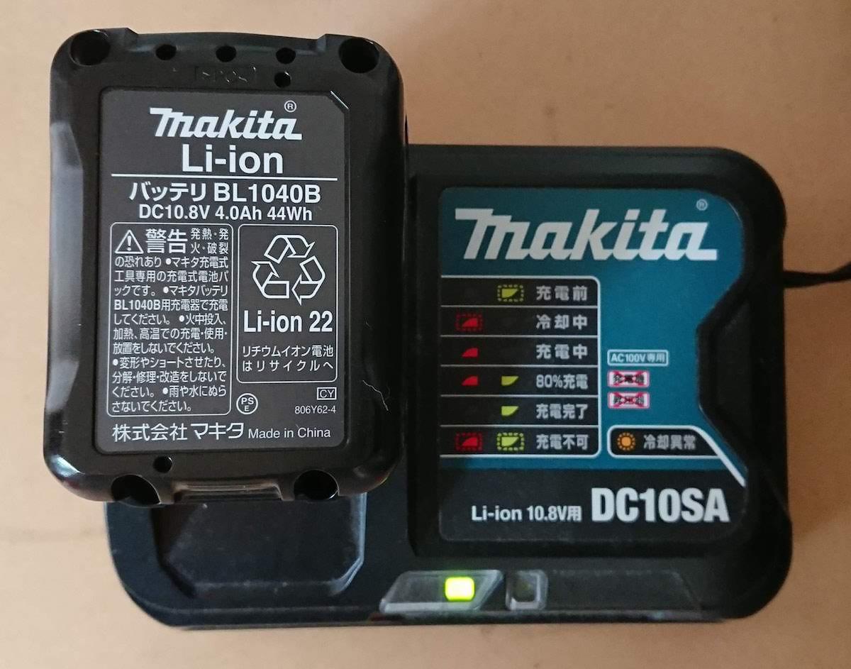 マキタ(makita)の専用充電器