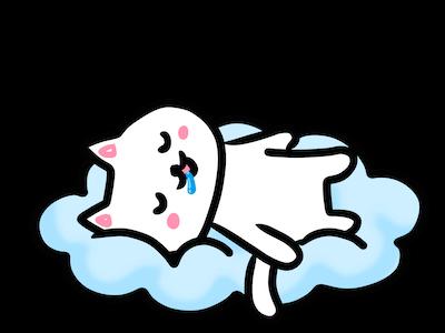 眠るネコイラスト